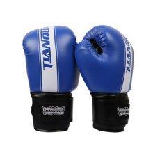Economic Boxing blue Training Gloves Fighting Sandbag Gloves