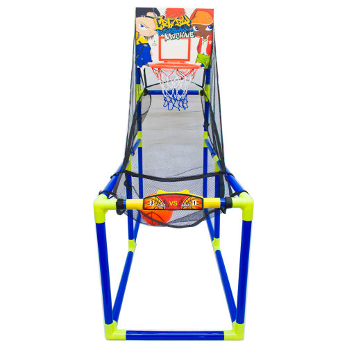 Children Kids Basketball Shootout Set with Ball. Hoops Game Indoors Outdoors
