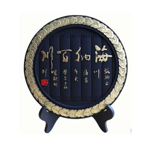 Decorative Crafts Chinese Style Home Decor?The Sea Refuses No River)