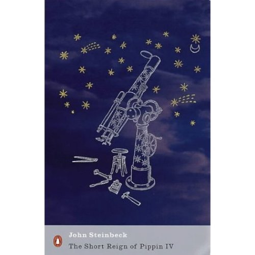 The Short Reign of Pippin IV: A Fabrication (Penguin Modern Classics)