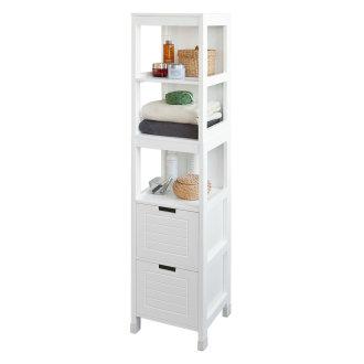 SoBuy® FRG126-W, Floor Standing Tall Bathroom Storage Cabinet, H144cm