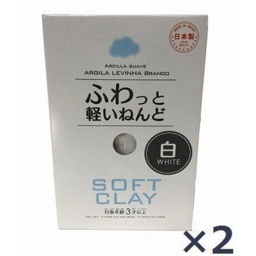 Daiso Soft Clay - White x 2 set - Made in Japan