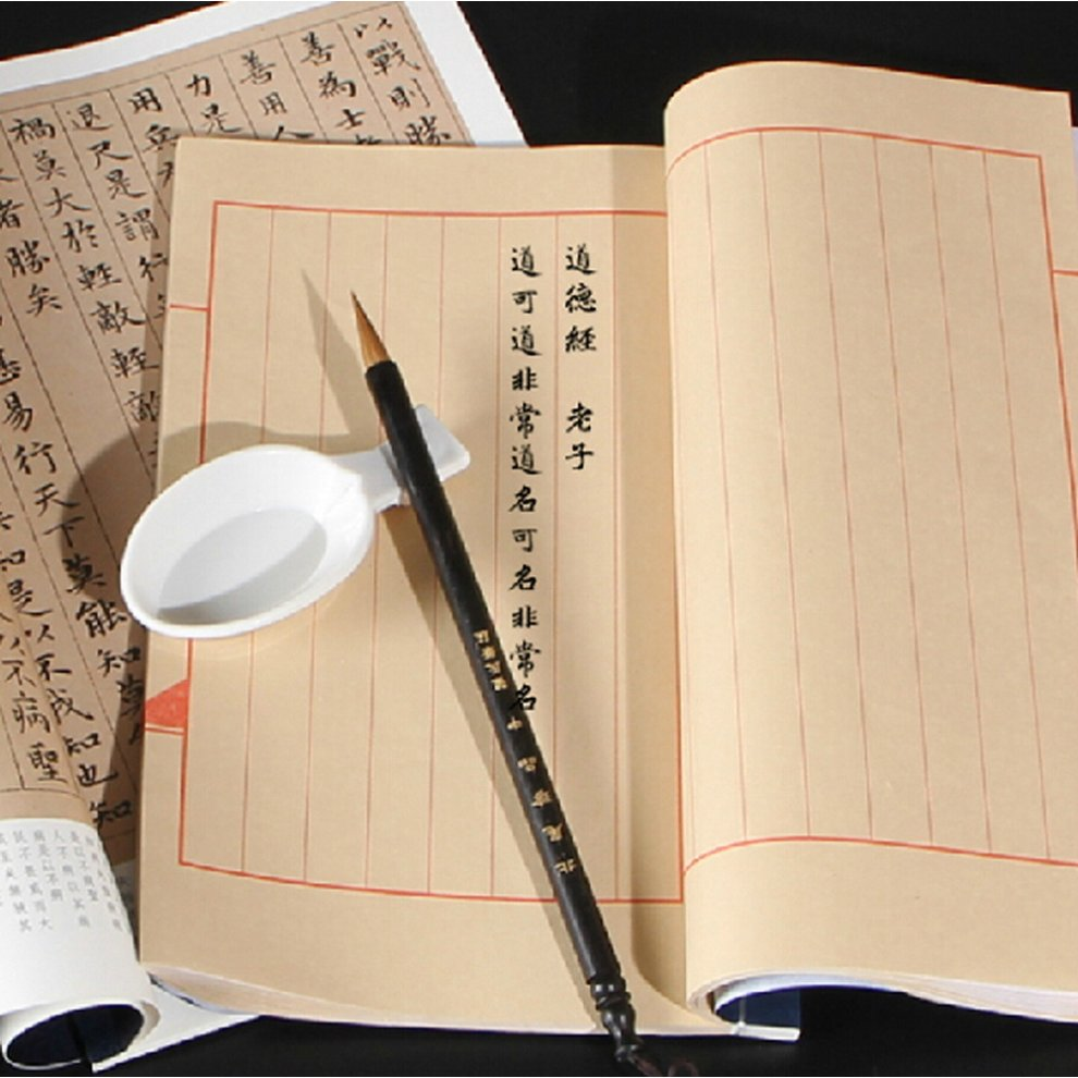 Ancient China Handmade Papers 50 Pages Exercise Books