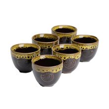6 PCS Chinese Ceramic Tea Cups Household Teacup Kung Fu Tea Set Archaistic Water Cup, #10