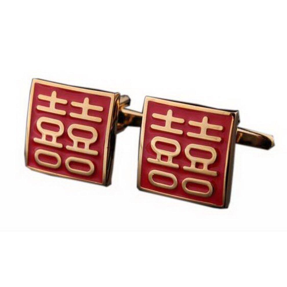 84f621fd834 Cufflinks Wedding Men Cuff Nails Xi Chinese Shirts Cufflinks Accessories(A)  on OnBuy