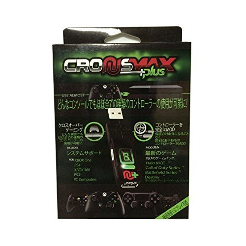Cronusmax Plus Game Adapter for PS4 PS3 Xbox One 360 2017 Version