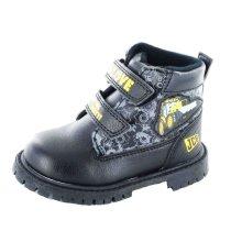 JCB Boots - Secure Adjustable Fastening
