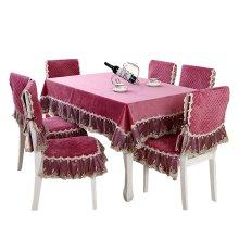 European Style Elegance Crystal Velvet Tablecloth RED (130*180cm)