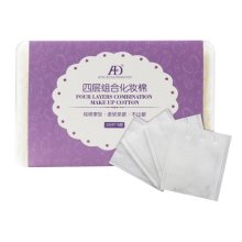 Cleaning Facial Makeup Remover Pads 200pcs