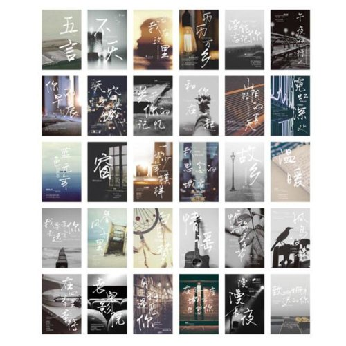 30PCS 1 Set Creative Postcards Artistic Beautiful Postcards, Late You
