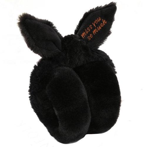 Lovely Earmuffs Plush Earmuff Warm Earmuffs Ear Protection For Kids [B]