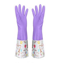 Dish Washing Gloves Waterproof Gloves Cleaning Gloves