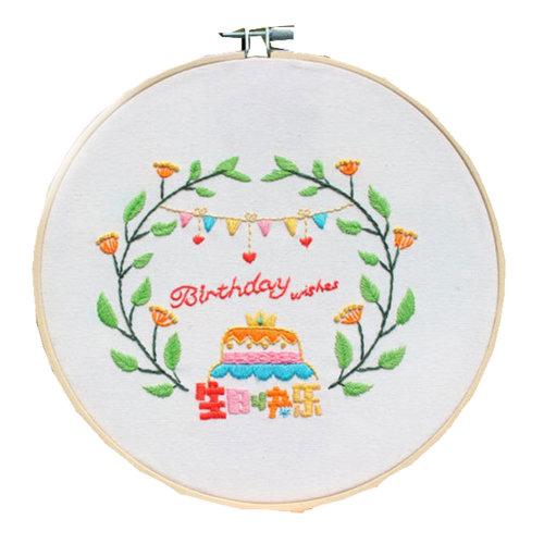 Full Set of Handmade Embroidery Starter Kit Meaningful Handmade Birthday Gifts