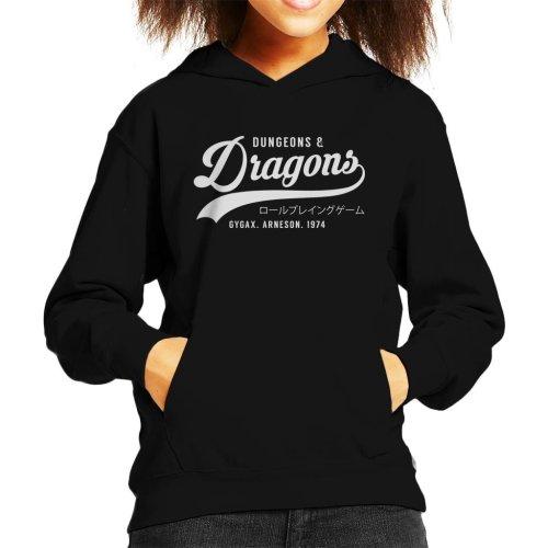 Dungeons And Dragons Gygax Arneson 1974 Kid's Hooded Sweatshirt